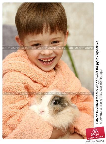 Симпатичный мальчик держит на руках кролика, фото № 56054, снято 21 июня 2007 г. (c) Останина Екатерина / Фотобанк Лори