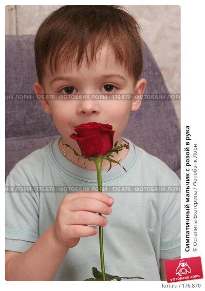 Симпатичный мальчик с розой в рука, фото № 176870, снято 15 января 2008 г. (c) Останина Екатерина / Фотобанк Лори