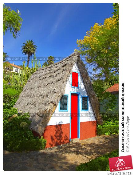 Симпатичный маленький домик, фото № 319178, снято 23 мая 2017 г. (c) Михаил / Фотобанк Лори