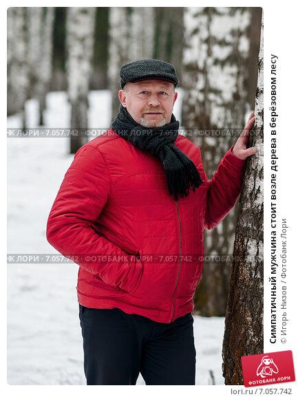 Купить «Симпатичный мужчина стоит возле дерева в берёзовом лесу», эксклюзивное фото № 7057742, снято 23 февраля 2015 г. (c) Игорь Низов / Фотобанк Лори