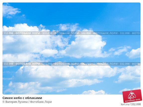 Синее небо с облаками, фото № 332098, снято 17 июня 2008 г. (c) Валерия Потапова / Фотобанк Лори