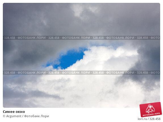 Синее окно, фото № 328458, снято 13 июня 2008 г. (c) Argument / Фотобанк Лори