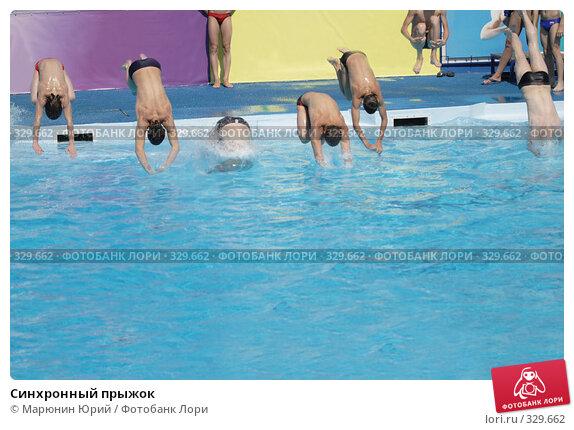 Синхронный прыжок, фото № 329662, снято 15 июня 2008 г. (c) Марюнин Юрий / Фотобанк Лори