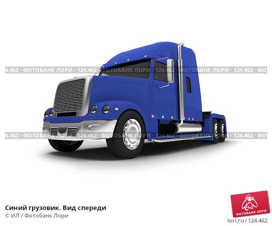 Синий грузовик. Вид спереди, иллюстрация № 124462 (c) ИЛ / Фотобанк Лори