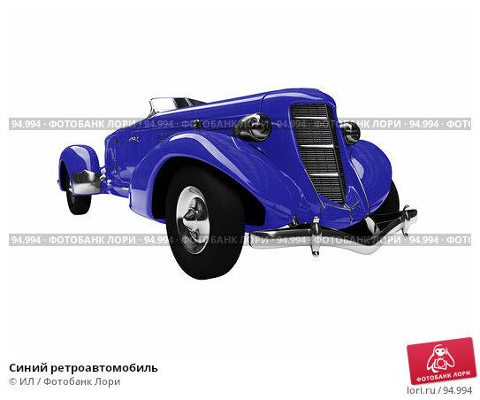 Синий ретроавтомобиль, иллюстрация № 94994 (c) ИЛ / Фотобанк Лори
