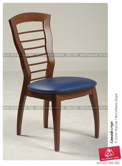 Синий стул, фото № 205702, снято 4 марта 2004 г. (c) Олег Жуков / Фотобанк Лори