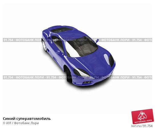 Синий суперавтомобиль, иллюстрация № 91754 (c) ИЛ / Фотобанк Лори
