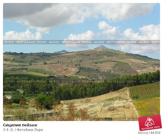 Сицилия пейзаж, фото № 44910, снято 10 июня 2005 г. (c) Екатерина Овсянникова / Фотобанк Лори