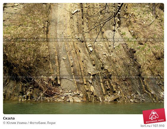 Скала, фото № 107910, снято 8 марта 2005 г. (c) Юлия Ухина / Фотобанк Лори
