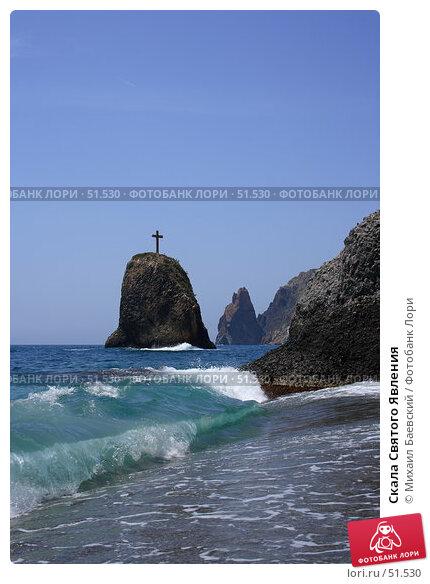 Купить «Скала Святого Явления», фото № 51530, снято 20 мая 2007 г. (c) Михаил Баевский / Фотобанк Лори
