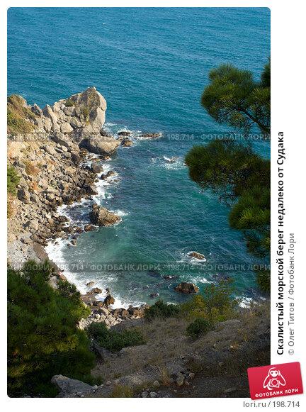 Скалистый морской берег недалеко от Судака, фото № 198714, снято 4 сентября 2006 г. (c) Олег Титов / Фотобанк Лори