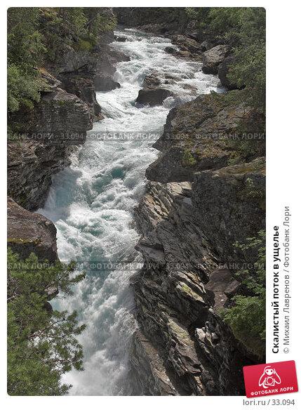 Скалистый поток в ущелье, фото № 33094, снято 20 июля 2006 г. (c) Михаил Лавренов / Фотобанк Лори