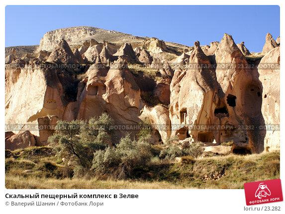 Купить «Скальный пещерный комплекс в Зелве», фото № 23282, снято 11 ноября 2006 г. (c) Валерий Шанин / Фотобанк Лори