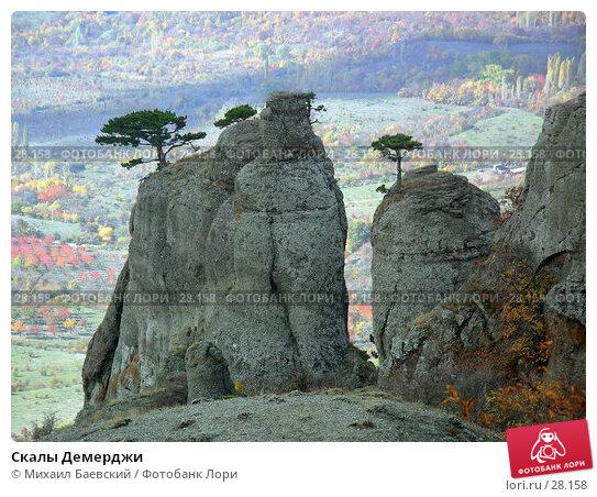 Скалы Демерджи, фото № 28158, снято 28 октября 2006 г. (c) Михаил Баевский / Фотобанк Лори