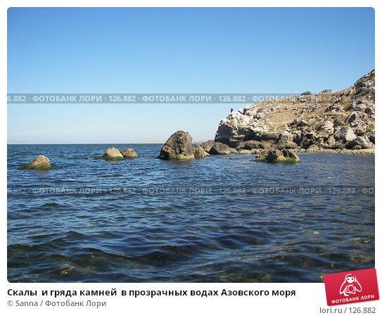 Скалы  и гряда камней  в прозрачных водах Азовского моря, фото № 126882, снято 19 сентября 2007 г. (c) Sanna / Фотобанк Лори
