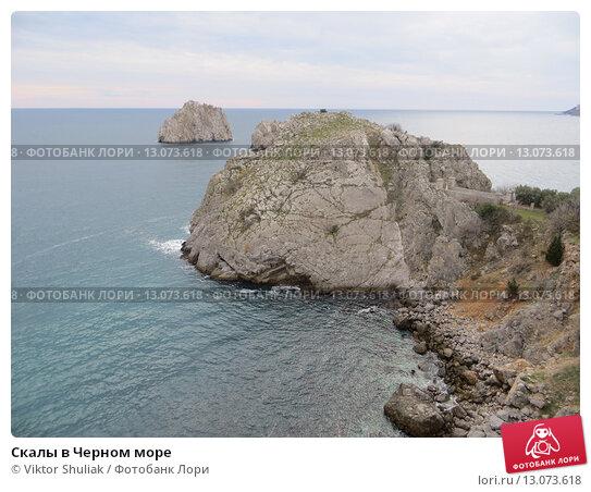 Скалы в Черном море. Стоковое фото, фотограф Viktor Shuliak / Фотобанк Лори