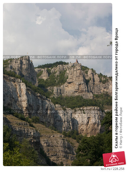 Скалы в горном районе Болгарии недалеко от города Враца, фото № 228258, снято 19 августа 2007 г. (c) Harry / Фотобанк Лори