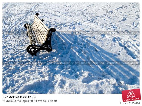 Скамейка и ее тень, фото № 185474, снято 24 января 2008 г. (c) Михаил Мандрыгин / Фотобанк Лори