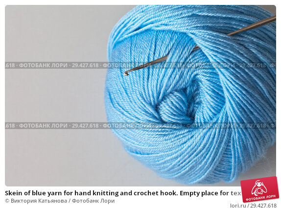 Купить «Skein of blue yarn for hand knitting and crochet hook. Empty place for text. Light gray background», фото № 29427618, снято 16 ноября 2017 г. (c) Виктория Катьянова / Фотобанк Лори