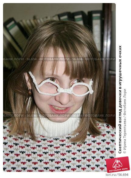 Скептический взгляд девочки в игрушечных очках, эксклюзивное фото № 56694, снято 13 января 2007 г. (c) Ирина Терентьева / Фотобанк Лори