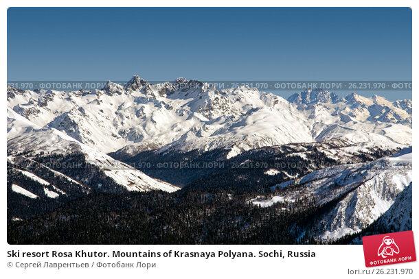 Купить «Ski resort Rosa Khutor. Mountains of Krasnaya Polyana. Sochi, Russia», фото № 26231970, снято 10 февраля 2016 г. (c) Сергей Лаврентьев / Фотобанк Лори