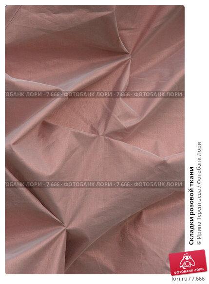 Складки розовой ткани, фото № 7666, снято 8 сентября 2005 г. (c) Ирина Терентьева / Фотобанк Лори