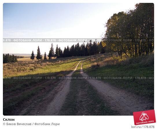 Склон, фото № 178878, снято 21 сентября 2007 г. (c) Бяков Вячеслав / Фотобанк Лори