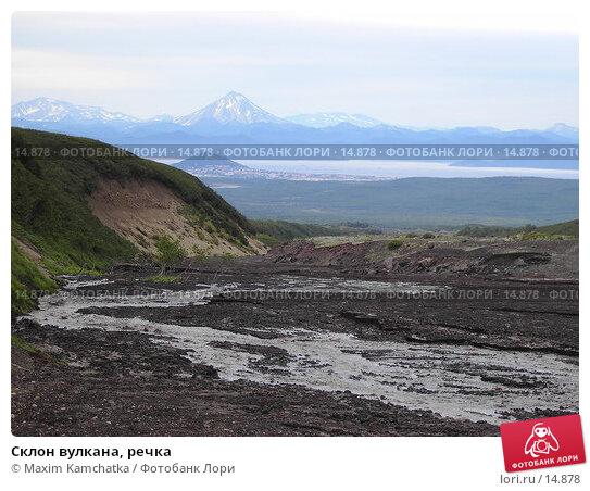 Склон вулкана, речка, фото № 14878, снято 10 сентября 2006 г. (c) Maxim Kamchatka / Фотобанк Лори