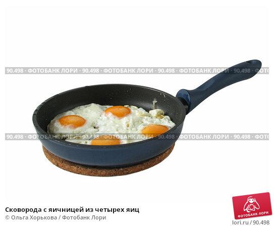 Сковорода с яичницей из четырех яиц, фото № 90498, снято 26 апреля 2007 г. (c) Ольга Хорькова / Фотобанк Лори