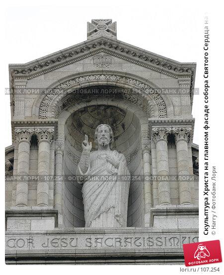 Купить «Скульптура Христа на главном фасаде собора Святого Сердца на холме Монмартр в Париже, Франция», фото № 107254, снято 27 февраля 2006 г. (c) Harry / Фотобанк Лори