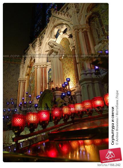 Купить «Скульптура и свечи», фото № 166242, снято 10 ноября 2007 г. (c) Алёна Фомина / Фотобанк Лори