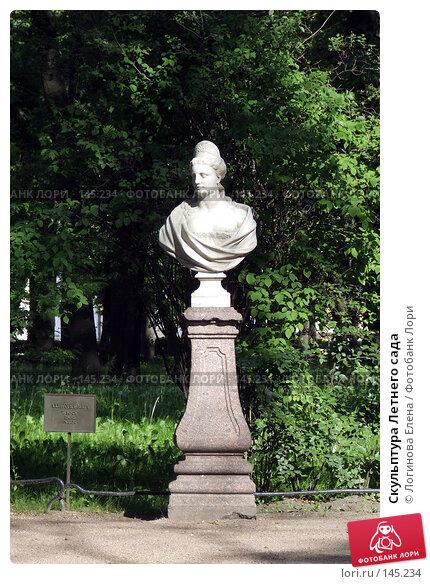Скульптура Летнего сада, фото № 145234, снято 23 апреля 2006 г. (c) Логинова Елена / Фотобанк Лори
