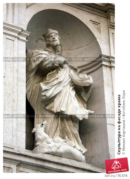 Скульптура на фасаде храма, эксклюзивное фото № 76574, снято 20 января 2017 г. (c) Михаил Карташов / Фотобанк Лори