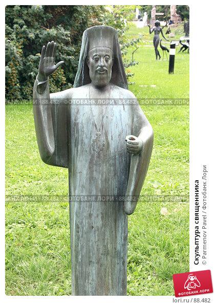 Скульптура священника, фото № 88482, снято 25 августа 2007 г. (c) Parmenov Pavel / Фотобанк Лори
