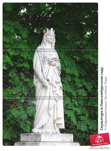 Скульптура в Люксембургском саду, фото № 66214, снято 18 июня 2007 г. (c) Лифанцева Елена / Фотобанк Лори