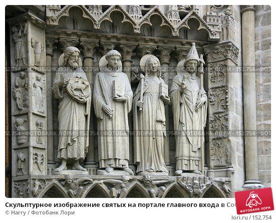 Скульптурное изображение святых на портале главного входа в Собор Парижской Богоматери, Франция, фото № 152754, снято 22 февраля 2006 г. (c) Harry / Фотобанк Лори