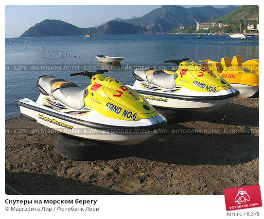 Скутеры на морском берегу, фото № 8378, снято 14 июля 2006 г. (c) Маргарита Лир / Фотобанк Лори