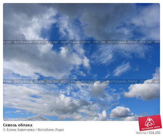 Сквозь облака, фото № 334250, снято 25 июня 2008 г. (c) Елена Завитаева / Фотобанк Лори