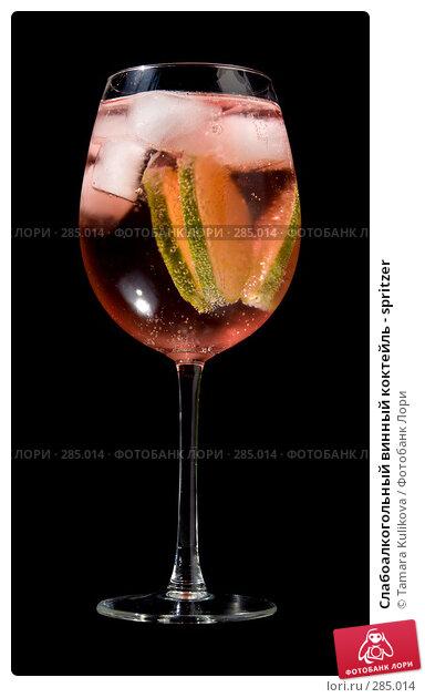Слабоалкогольный винный коктейль - spritzer, фото № 285014, снято 12 мая 2008 г. (c) Tamara Kulikova / Фотобанк Лори
