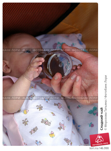 Купить «Сладкий чай», фото № 46990, снято 16 июля 2005 г. (c) Морозова Татьяна / Фотобанк Лори