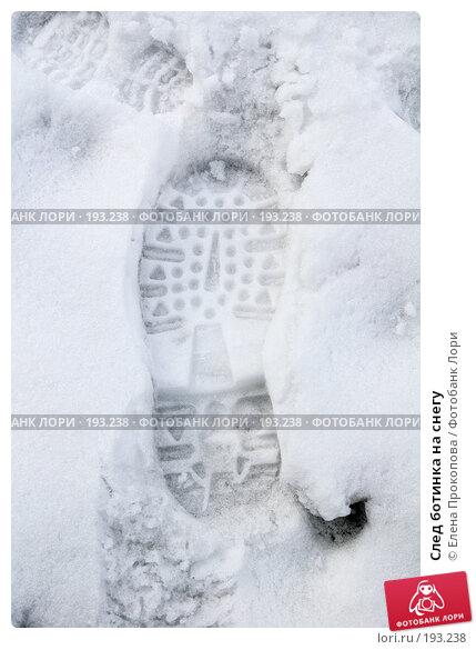 След ботинка на снегу, фото № 193238, снято 2 февраля 2008 г. (c) Елена Прокопова / Фотобанк Лори