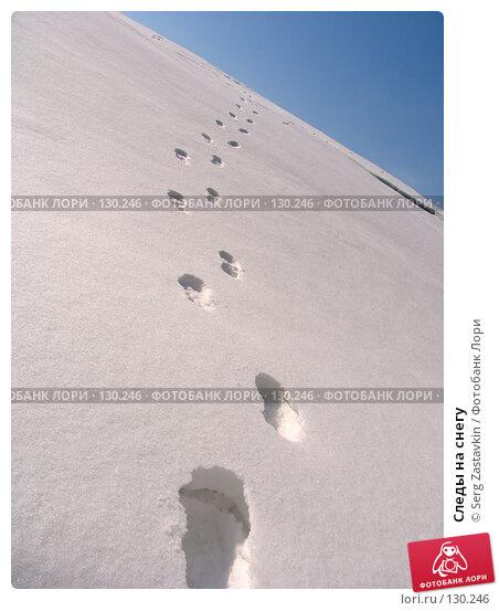 Следы на снегу, фото № 130246, снято 8 апреля 2006 г. (c) Serg Zastavkin / Фотобанк Лори