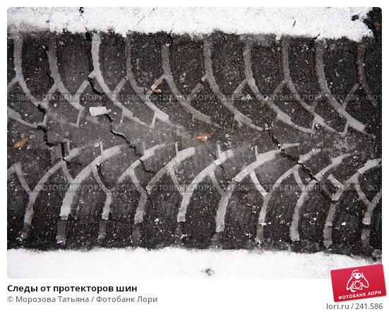 Следы от протекторов шин, фото № 241586, снято 20 марта 2008 г. (c) Морозова Татьяна / Фотобанк Лори