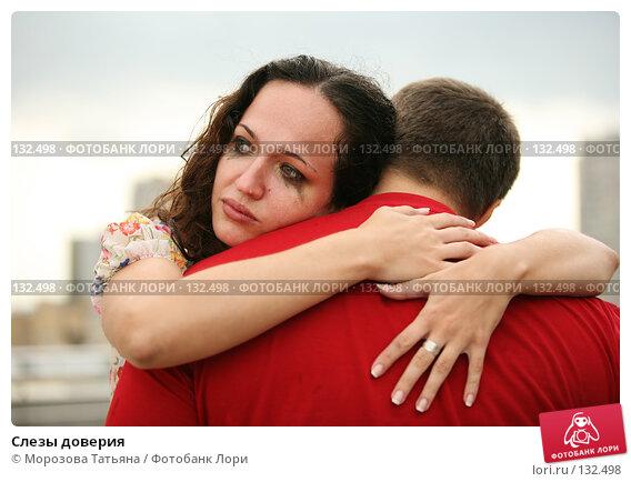 Купить «Слезы доверия», фото № 132498, снято 7 августа 2007 г. (c) Морозова Татьяна / Фотобанк Лори