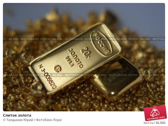 Слиток золота, фото № 46886, снято 23 апреля 2007 г. (c) Талдыкин Юрий / Фотобанк Лори