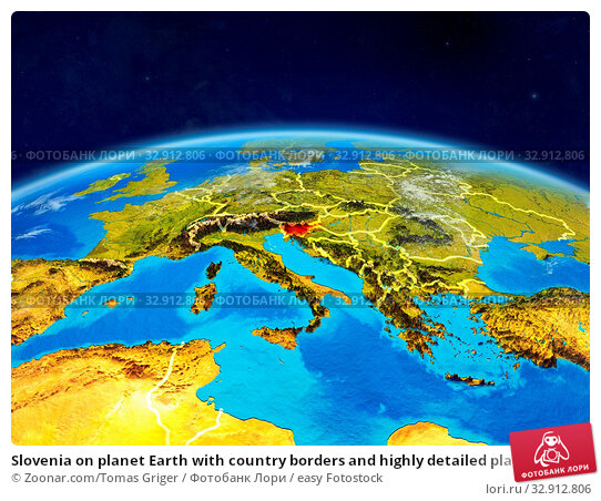 Slovenia on planet Earth with country borders and highly detailed planet surface and clouds. 3D illustration. Elements of this image furnished by NASA. Стоковое фото, фотограф Zoonar.com/Tomas Griger / easy Fotostock / Фотобанк Лори