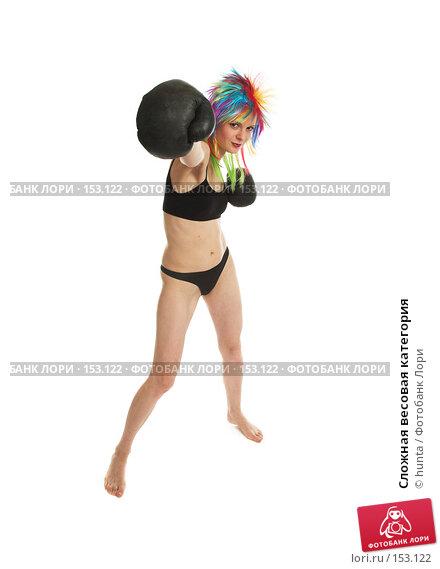 Сложная весовая категория, фото № 153122, снято 8 ноября 2007 г. (c) hunta / Фотобанк Лори
