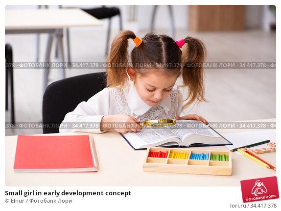 Small girl in early development concept. Стоковое фото, фотограф Elnur / Фотобанк Лори