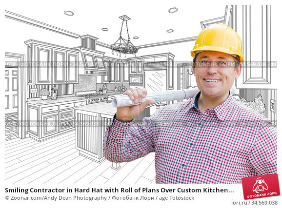 Smiling Contractor in Hard Hat with Roll of Plans Over Custom Kitchen... Стоковое фото, фотограф Zoonar.com/Andy Dean Photography / age Fotostock / Фотобанк Лори