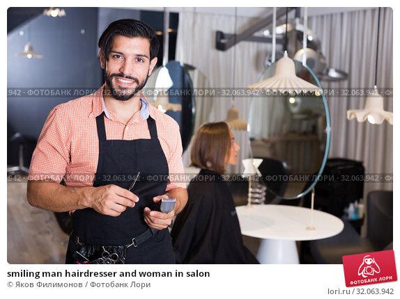 smiling man hairdresser and woman in salon. Стоковое фото, фотограф Яков Филимонов / Фотобанк Лори